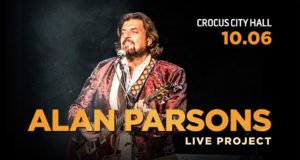 Alan Parsons Live Project в Москве
